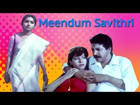 Meendum Savithri Tamil Full Movie : Revathi, Nizhalgal Ravi