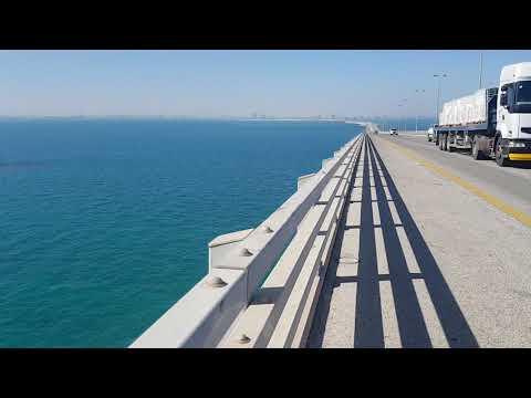 Saudi arab to Bahrain Sea View