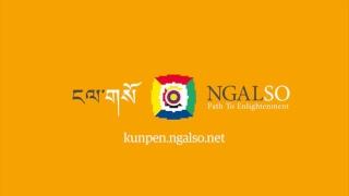 Iniziazione di Chakrasamvara del Lignaggio Luipa con Lama Nyitrul Tulku Rinpoche (tibetano – inglese) – 10 maggio 2018