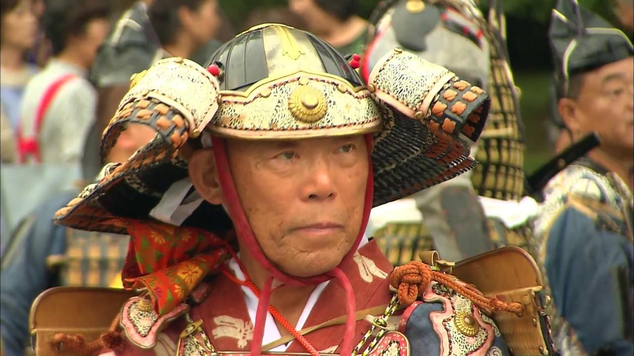 Download Japan The Way of Zen : Zen Buddhism Documentary