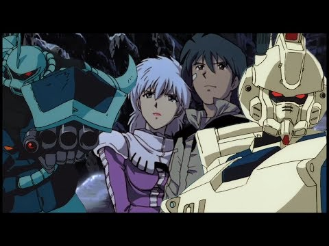 【MAD】機動戦士ガンダム 第08MS小隊 Gundam The 8th MS Team【AMV】2nd