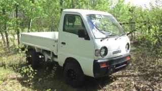 Suzuki Carry Mini-Truck with Dump Box