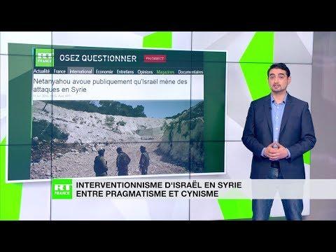 Interventionnisme d'Israël en Syrie : entre pragmatisme et cynisme