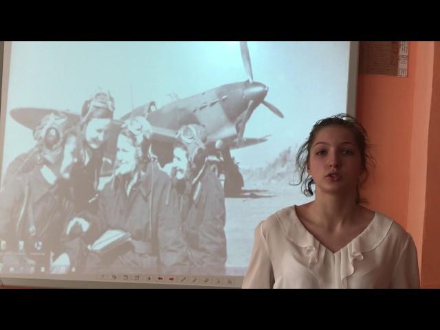 Изображение предпросмотра прочтения – ЮлияЯлина читает произведение «Баллада о десанте» Ю.В.Друниной