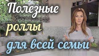 """БВП # Пилотный выпуск """"Рецепт ролла с тунцом"""""""