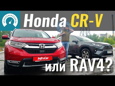 Honda CR-V 5 поколение (1 рестайлинг) Кроссовер