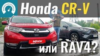 Чей ГИБРИД круче? RAV4 vs Honda CR-V