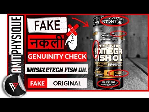 FAKE Muscletech Omega Fish Oil | नकली फिश ऑयल
