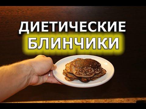 ПОВАРЕННАЯ КНИГА ДЛЯ АУТИСТОВ. 101 рецепт без глютена и