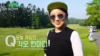 [투어스타일] 대만 골프투어 카오슝 VIP골프 3박4일…