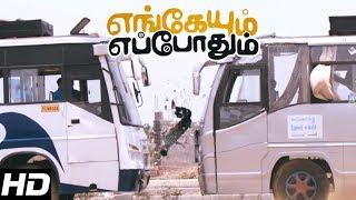 Engeyum Eppothum | Engeyum Eppothum Full Tamil Movie Scenes | Title Credits | Accident Scene | Jai