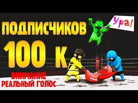 ХАЛК против ЧЕЛОВЕКА ПАУКА деремся с Кириллом в игре про супер героев Ultimate Marvel vs Capcom 3из YouTube · С высокой четкостью · Длительность: 24 мин1 с  · Просмотры: более 87,000 · отправлено: 5/18/2017 · кем отправлено: Funny Games TV