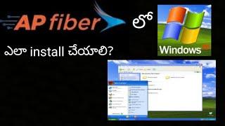 How to run windows xp in ap fibre? In telugu by varun tech in telugu