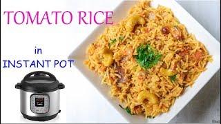 Instant pot Tomato Rice | Tomato Pulao | Thakkali Sadam | Tomato Biryani