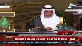 السيسي وسلمان يشهدان توقيع اتفاقيات تجارية بين مصر والسعودية (فيديو)