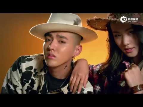 Kris Wu Yi Fan - Bad Girl MV teaser