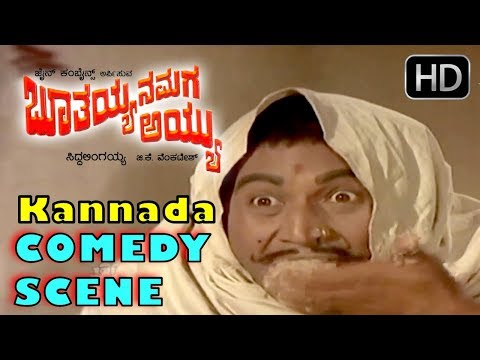 Kannada Comedy Scenes | Lokesh tries to mlik the cow | Boothayyana Maga Ayyu Movie |Dr.Vishnuvardhan