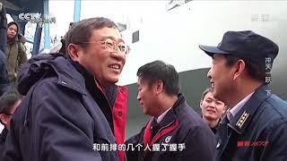 《读书》 20191124 赵俊华 《国器》 冲天一跃 下| CCTV科教
