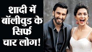 Deepika Padukone - Ranveer Singh Wedding: Bollywood से सिर्फ इन्हें मिला न्योता | वनइंडिया हिंदी