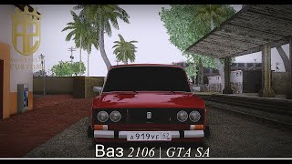 Ваз 2106 | GTA SA