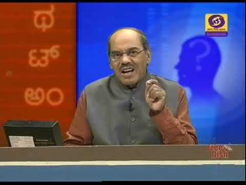 Thatt Anta Heli | Kannada Quiz Show | 09-05-2019 | DD Chandana