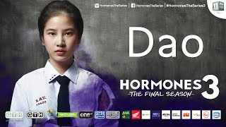 Hormones 3 Character Introduction: Dao (Eng Sub)