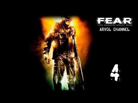 Прохождение F.E.A.R. #4 - Невидимые твари