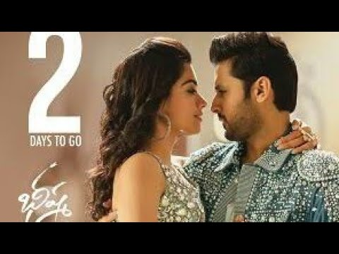 Bheeshma 17thday Boxoffice Collections Bheeshma 17days Collection Youtube