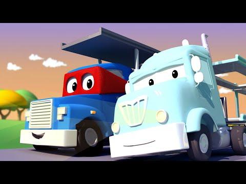 Детские мультики с грузовиками - Автовоз - Трансформер Карл в Автомобильный Город 🚚 ⍟ мультфильм