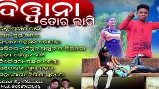 Dewana Tor Lagi Super Star Dance Group Kanarla
