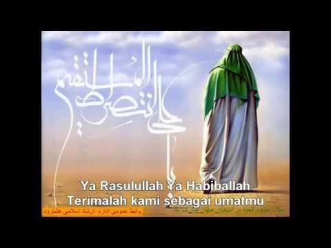 Lirik Lagu Raihan - Ya  Rasulullah  ( Cover by Wafiq Azizah )
