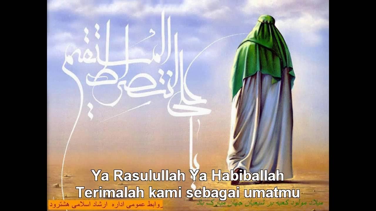 Download Lagu Wafiq Azizah - Salamun Alaik. Mp3