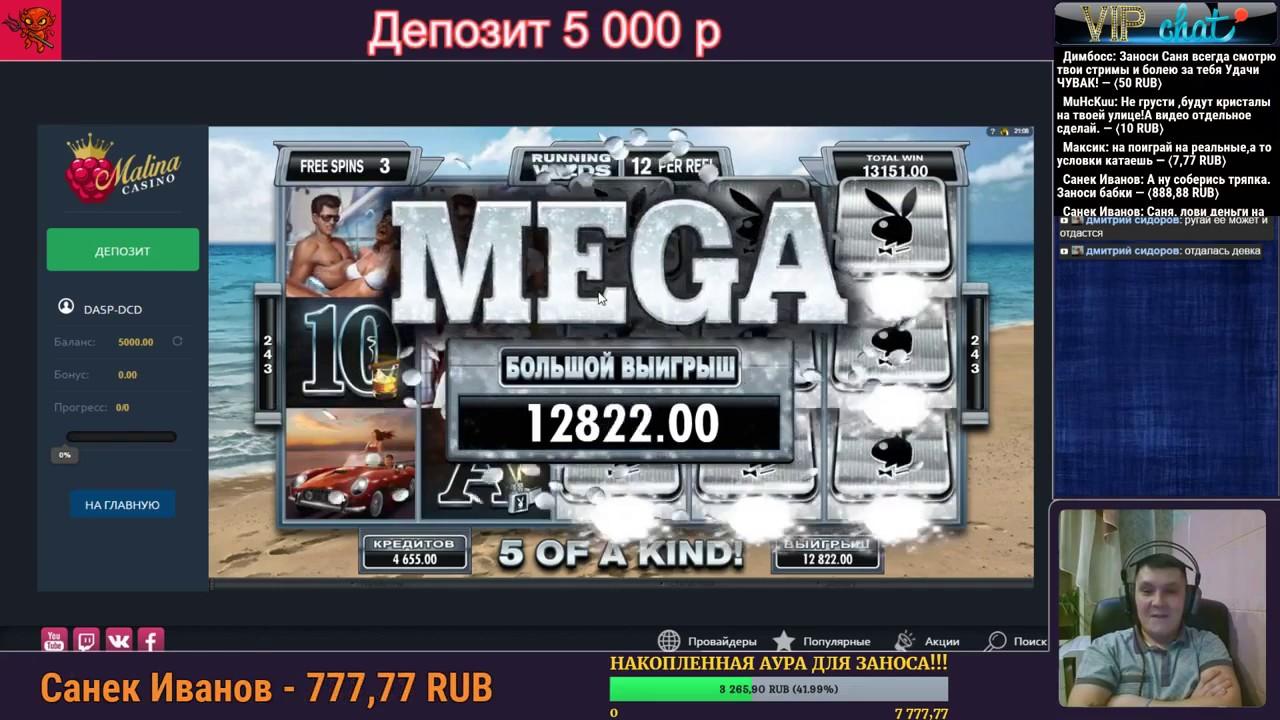 покер старс бездепозитный бонус код