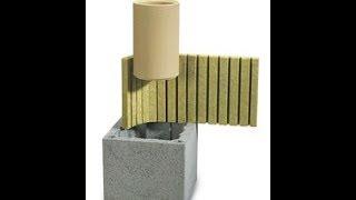 Монтаж керамического  дымохода SCHIEDEL UNI(Компания Schiedel является лидером рынка дымоходных систем, крупнейшим производителем и поставщиком керамиче..., 2014-06-06T11:04:50.000Z)