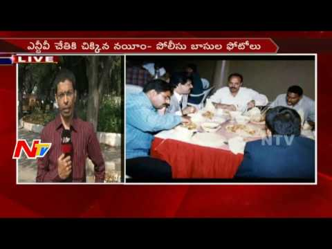 Gangster Nayeem: Police Officers Dinner with Nayeem    Exclusive Photos    Latest News    NTV