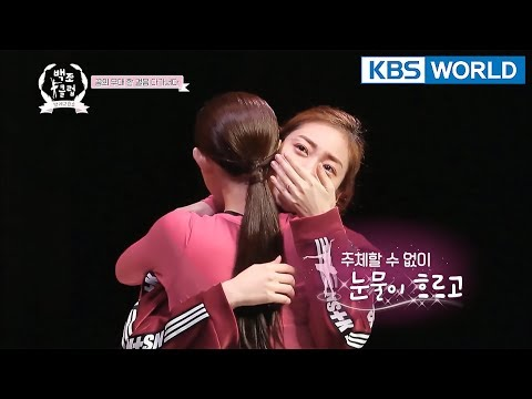 Wang Jiwon cries tears of joy on stage after 8-year hiatus [The Swan Club/2018.01.24]