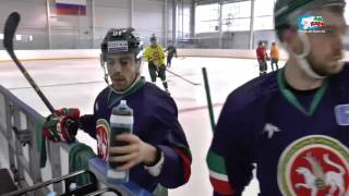 Ак Барс в Нижнем Новгороде.  Видео с тренировки выходного дня(, 2016-08-04T19:37:31.000Z)