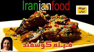 خوراک ایرانی - خوراکهای گوشتی از آشپزخانه خوراک ایرانی