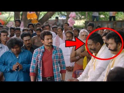Saravanan Irukka Bayamaen Story Prediction   Tamil Cinema Latest News   Cineliker
