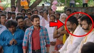 Saravanan Irukka Bayamaen Story Prediction | Tamil Cinema Latest News | Cineliker