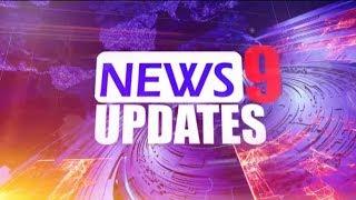 ନବ ନିର୍ବାଚିତ ପ୍ରାର୍ଥୀଙ୍କ ପ୍ରତିକ୍ରିୟା || News9 Updates || 24 May 2019 || OdishaNews9