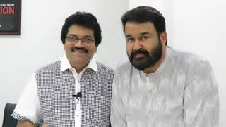 Mohanlal Song Contest
