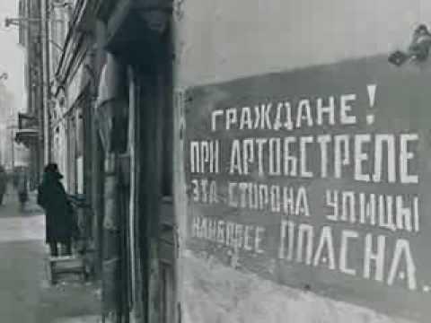 О блокадном Ленинграде (стихи Ю. Воронова)
