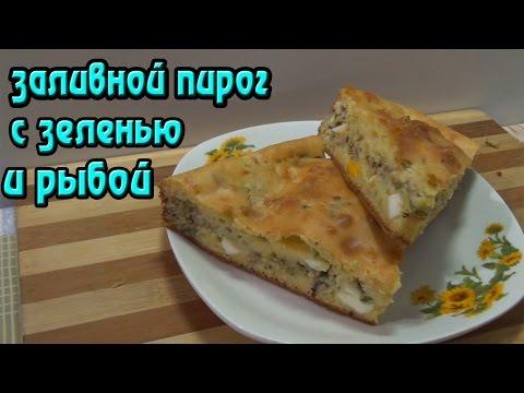 Быстрый пирог из варенья кулинарный рецепт