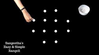 Margazhi Kolam 4X2X2 Dots #4 ☆ Easy Rangoli ☆ Kolam Designs ☆ Easy & Simple Rangoli ☆ Muggulu