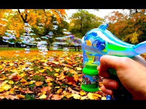 Пузыри мыльные пускаем из пистолета распаковка игрушка Bubbles Pistol Unpacking Toy