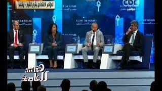 #هنا_العاصمة | ساويرس : المصريين الأحرار لن تدخل تحالف دعم الدولة .. والفكرة غير ديمقراطية