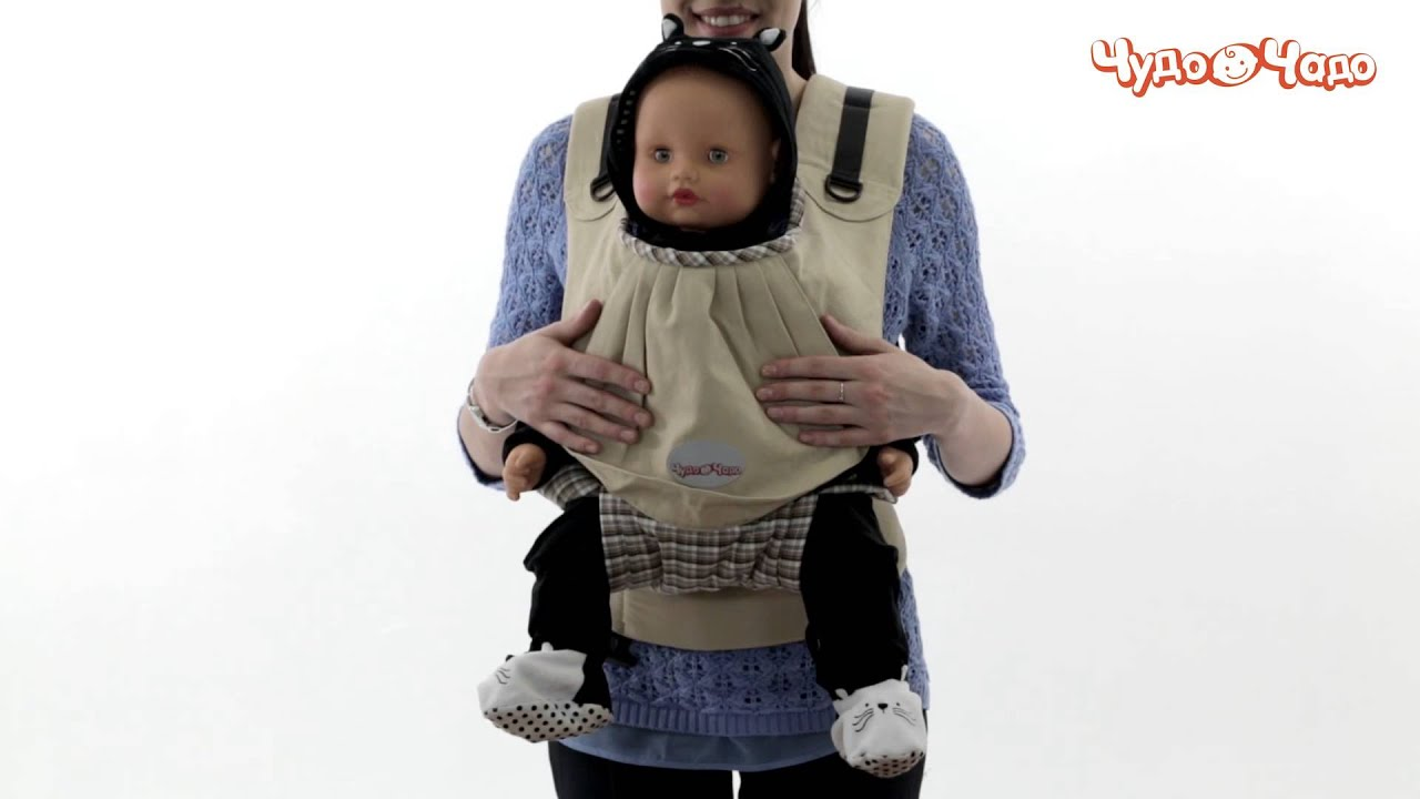 Слинг с кольцами, слинг для новорожденных, купить слинг.