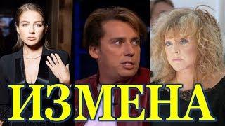 Пугачеву ткнули носом в грязные измены Галкина!