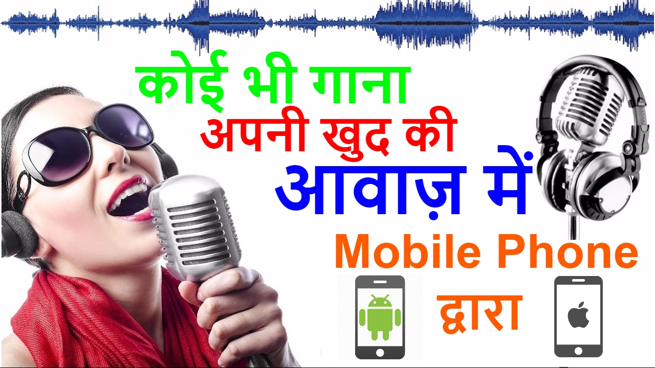 how to download bollywood songs on iphone
